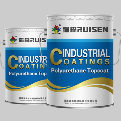 Weatherability Polyurethane Topcoat (Outdoor)