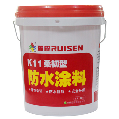 K11 Flexible Waterproof Coating