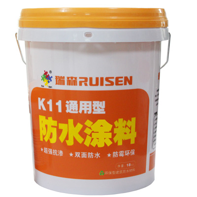 K11 General Type Waterproof Coating